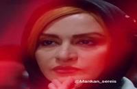 قسمت ششم سریال مانکن (سریال)(کامل)(قانونی) | دانلود رایگان قسمت ششم سریال مانکن -6-