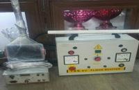 *دستگاه کروم پاش ساخت روز 02156571305