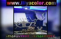 قیمت پودر مخمل و مخمل پاش 02156574663