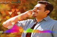 """ترانهٔ """" جاذبه """" _ احسان خواجه امیری"""