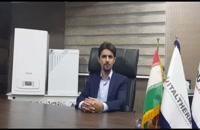 ظرفیت حرارتی ورودی مشخصات فنی فروش پکیج شوفاژ دیواری ایران رادیاتور مدل ECO 22 FF در شیراز