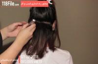 بهترین آموزش اکستنشن مو با ساده ترین روش