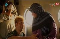 پایتخت 5 - حلالیت طلبیدن بهتاش در هلیکوپتر؟!!!