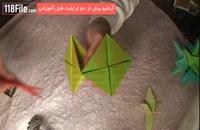 آموزش کاردستی با کاغذ برای کودکان
