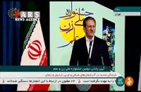 ارائه لایحه اعطای تابعیت ایرانی به فرزندانی که مادر ایرانی دارند