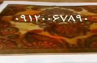 خدمات چاپ روی شال و روسری پلی استر  پارلا ۰۹۱۲۰۰۶۷۸۹۹
