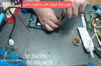تعمیرات موبایل www.118file.com