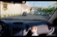 اینم ،ورژن ایرانی تعقیب و گریز دزد و پلیس! _ بزرگراه سعیدی ،تهران
