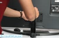 معرفی تلویزیون ال جی مدل SM8100