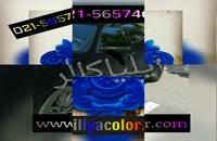 دستگاه مخمل پاش / فانتاکروم 09038144727