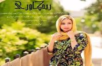دانلود سریال ایرانی ریکاوری کامل