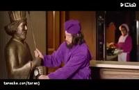 سریال سال های دور از خانه قسمت اول | سریال شاهگوش 2 رایگان