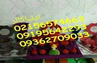 پودرمخمل در رنگ های مختلف 09195642293 ایلیاکالر
