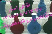 دستگاه مخمل پاش,هیدروگرافیک,آبکاری کروم02156571497