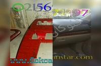 مواد اولیه هیدروگرافیک02156571497