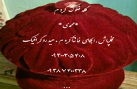دستگاه مخمل پاش کردستان فلوک پاش 09300305408