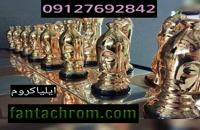.دستگاه مخمل پاش / اکلیل پاش 02156571305
