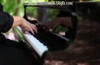آهنگ بیکلام/ترکیب پیانو و ویلون/فوق العاده زیبا