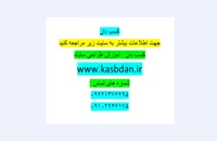 آموزش طراحی سایت در خراسان رضوی