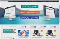 دانلود خلاصه کتاب دستنامه برنامه ریزی استراتژیک دکتر سید محمد اعرابی