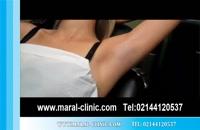 تزریق بوتاکس | فیلم تزریق بوتاکس | کلینیک پوست و مو مارال | شماره 10
