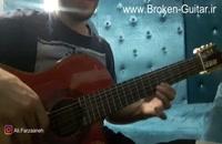 آکورد گیتار ایونا بند-چهل گیس