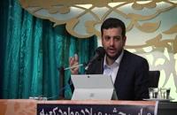 سخنرانی استاد رائفی پور با موضوع گام دوم انقلاب - مشهد - 1398/01/01