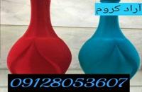 */بهترین دستگاه آبکاری 02156571305