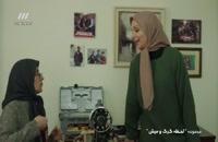 دانلود قسمت 45 سریال لحظه گرگ و میش پخش 19 اسفند 97