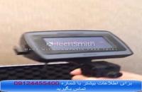 قیمت اجاره ای فلزیاب  در شیراز 09197977577