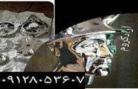 ساخت دستگاه آبکاری 02156571305//