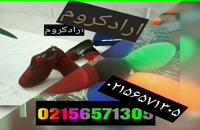 **/دستگاه واترترانسفر 02156571305