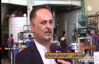 معرفی کارخانجات تولیدی پردیس-نانوسیز 21 دقیقه نمایش