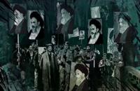 تریلر بازی ایران 57