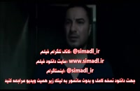 دانلود فیلم متری شیش و نیم(آنلاین)  متری شیش و نیم با حضور نوید محمد زاده -
