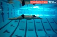 آموزش کامل شنا در کمترین زمان