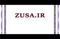دانلود پایان نامه ارشد: بررسی آثار چگونگی افزایش اثر برند در افزایش فروش لوازم خانگی الکتریکی در شهر اهواز...