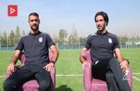 گفتگو با دو نماینده جدید سرخابی ها در تیم ملی
