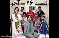دانلود قسمت 13 سریال ممنوعه فصل دوم(نماشا)(اپارات)| قسمت سیزدهم ممنوعه فصل دوم باکیفیت پایین و حجم کم