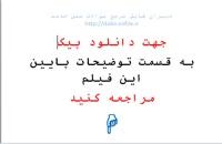 دانلود دفتر داستان نویسی وخاطره نویسی و پیک نوروزی ۹۸ پایه اول دبستان