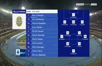 فول مچ بازی هلاس ورونا - میلان (نیمه اول)؛ سری آ ایتالیا