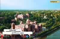 شهر پیشاور پاکستان، شهر گل ها با طبیعت چهارفصل - بوکینگ پرشیا