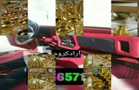 /+دستگاه مخمل پاش تضمینی  02156571305+/