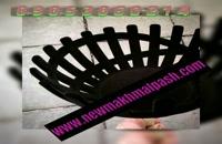 دستگاه مخمل پاش/ پودر تاپیک پرفکت 02156573155