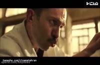 فیلم ایرانی مسخره باز (رایگان)(کامل)|فیلم سینمایی مسخره باز کامل