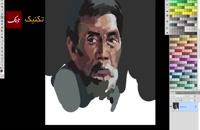 آموزش نقاشی دیجیتال پرتره