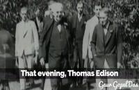 آتش در آزمایشگاه های توماس ادیسون