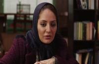 """فیلم کامل """" دلم میخواد"""" گلزار/ مهناز افشار /رضا کیانیان ووو"""