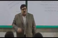 دانلود سریال هیولا قسمت ششم/  ..... -