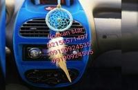 قیمت مخمل پاش-پودرمخمل ترک درجه یک/فانتاکروم02156571497